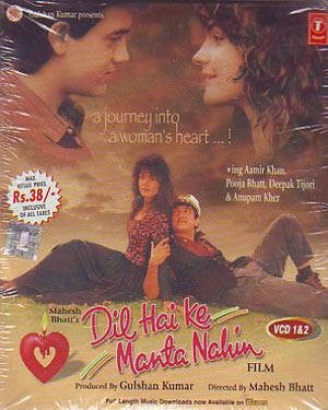Buy Dil Hai Ke Manta Nahin: Collector's Choice online for USD 11.94 at alldesineeds