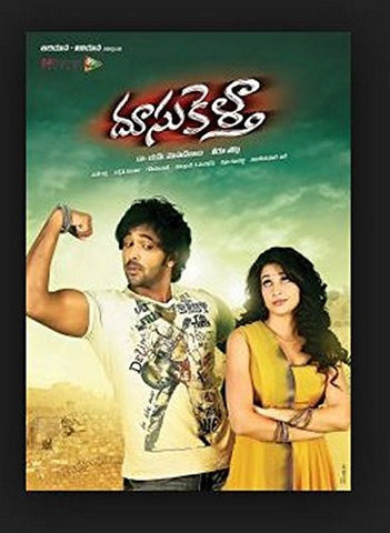 Buy Dooskeltha: TELUGU DVD online for USD 9.45 at alldesineeds