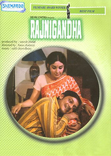 Buy Rajnigandha online for USD 12.64 at alldesineeds