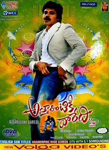 Buy Attarintiki Daredi: TELUGU DVD online for USD 9.45 at alldesineeds