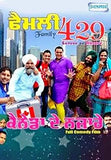 Buy Family 429 Canada De Nazare: PUNJABI DVD online for USD 8.3 at alldesineeds