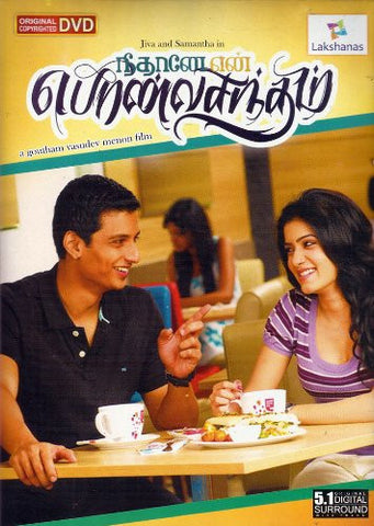 Buy Neethaane Enn Ponnvasantham: TAMIL DVD online for USD 9 at alldesineeds