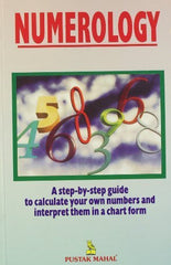 Buy Numerology [Jan 30, 2010] Decoz, Hans and Monte, Tom online for USD 16.01 at alldesineeds