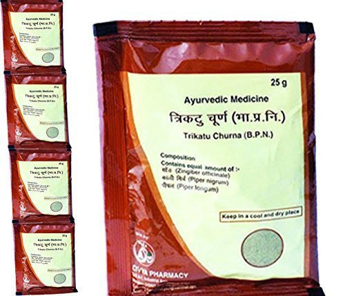 30 Pack Divya Patanjali Trikatu Churna - 10gms each (Total 300 gms) - alldesineeds