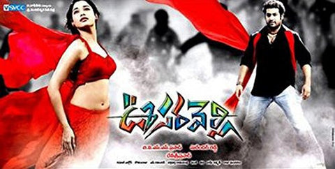 Buy Oosaravelli: TELUGU BLURAY DVD online for USD 13.85 at alldesineeds