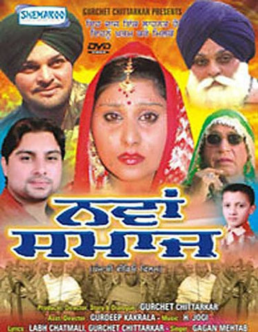 Buy Nawan Samaj: PUNJABI DVD online for USD 8.99 at alldesineeds