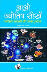 Buy Aao Jyotish Sikhein [Apr 01, 2011] Tilak, Chand Tilak online for USD 13.68 at alldesineeds