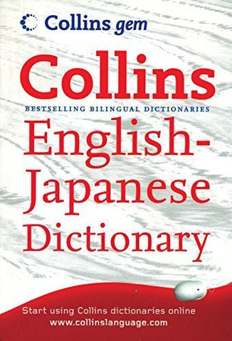 Buy Collins Pocket English-Japanese Dictionary (Collins Pocket) by Collins Dictionary online for USD 15.48 at alldesineeds