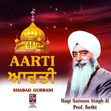 Aarti: PUNJABI Audio CD - alldesineeds