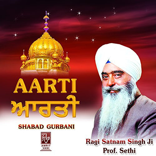 Buy Aarti: PUNJABI Audio CD online for USD 8.3 at alldesineeds