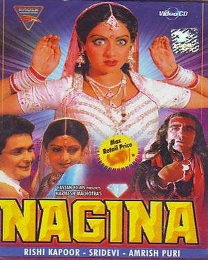 Buy Nagina online for USD 11.78 at alldesineeds