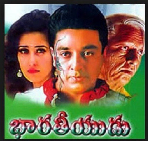 Buy Bharateeyudu: TELUGU DVD online for USD 8.75 at alldesineeds