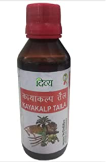 2 x Patanjali Divya Kayakalp Oil 100 ml