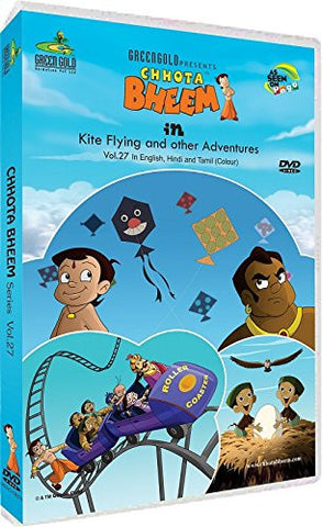 Buy Chhota Bheem - Vol. 27 online for USD 12.16 at alldesineeds
