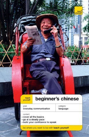 Buy Teach Yourself Beginner's Mandarin Chinese [Sep 26, 2003] Scurfield, Elizabeth online for USD 19.81 at alldesineeds