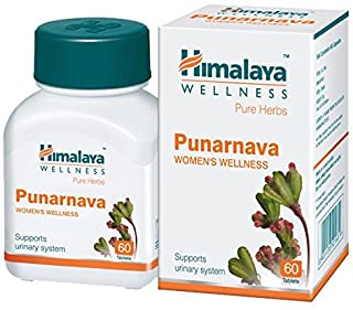 10 Pack of Himalaya Punarnava Tablets - 60 Count