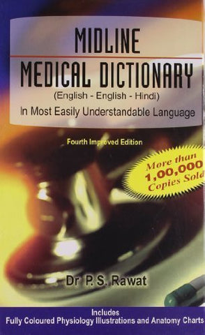 Buy Midline Medical Dictionary [Hardcover] [Jun 30, 2002] Rawat, P. S. online for USD 35.3 at alldesineeds