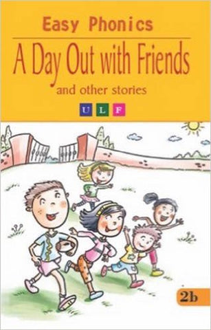 Buy Day Out with Friends [May 07, 2015] Pegasus online for USD 7.86 at alldesineeds