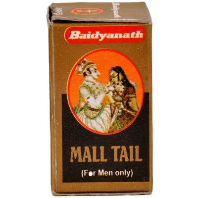Buy Baidyanath-Malla-Tel-(Kesar-Yukt)-(5ml) online for USD 11.57 at alldesineeds