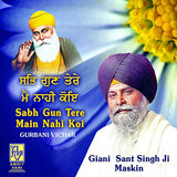 Sab Gun Tere Main Nahin Koi: PUNJABI Audio CD - alldesineeds