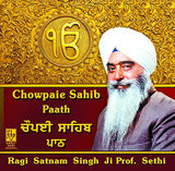 Chowpaie Sahib Paath: PUNJABI Audio CD - alldesineeds