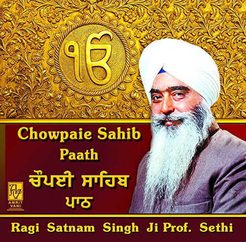 Buy Chowpaie Sahib Paath: PUNJABI Audio CD online for USD 8.3 at alldesineeds