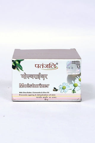 Buy 2 x Patanjali Moisturizer Cream 50gms each (Total 100 gms) online for USD 15.35 at alldesineeds