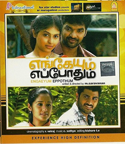 Buy Engaeyum Eppothum BLURAY: TAMIL DVD online for USD 11.25 at alldesineeds