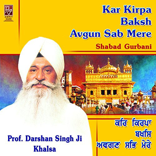Buy Kar Kirpa Baksh Avgun Sabh Mere: PUNJABI Audio CD online for USD 8.3 at alldesineeds