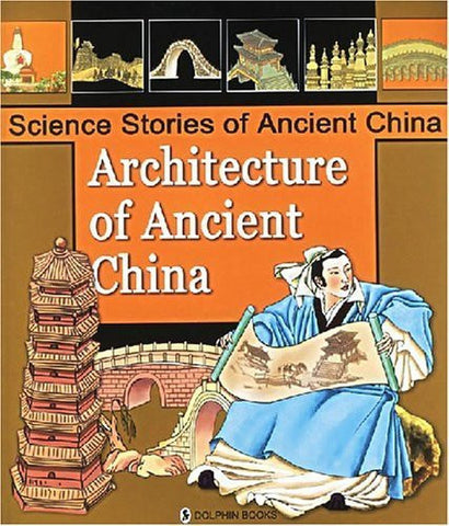 Buy Science Stories of Ancient [Paperback] [Jan 01, 2005] Zhu, Kang online for USD 14.71 at alldesineeds