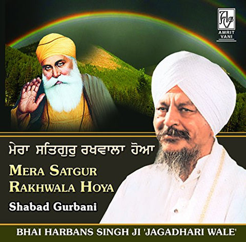 Mera Satgur Rakhwala Hoya: PUNJABI Audio CD - alldesineeds