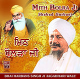 Mith Bolra Ji: PUNJABI Audio CD - alldesineeds