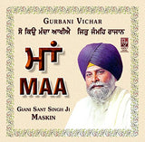 Maa: PUNJABI Audio CD - alldesineeds