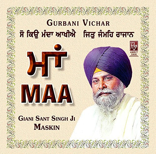 Buy Maa: PUNJABI Audio CD online for USD 8.3 at alldesineeds