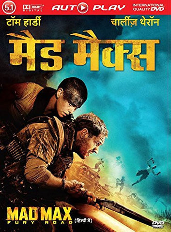 Buy Mad Max: Fury Road - Autoplay (Hindi) online for USD 13.38 at alldesineeds