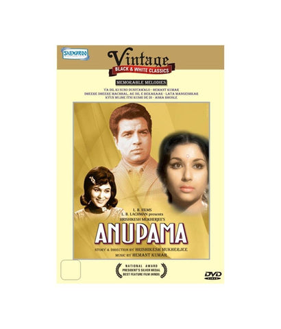 Buy Anupama online for USD 13.94 at alldesineeds