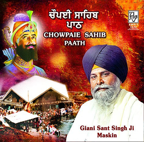 Buy Paath Chowpaie Sahib: PUNJABI Audio CD online for USD 8.3 at alldesineeds