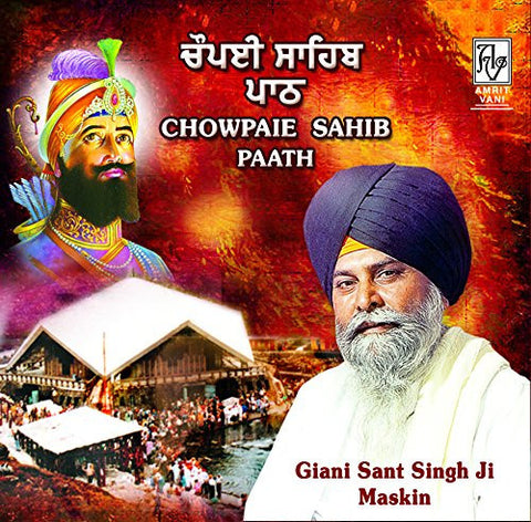 Paath Chowpaie Sahib: PUNJABI Audio CD - alldesineeds