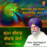 Brahm Bichar Bichare Koi: PUNJABI Audio CD - alldesineeds