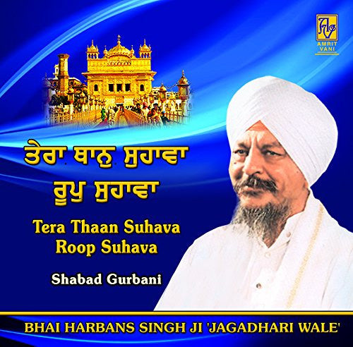 Buy Tera Thaan Suhava: PUNJABI Audio CD online for USD 8.3 at alldesineeds