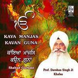 Kaya Majas Kavan Guna: PUNJABI Audio CD - alldesineeds