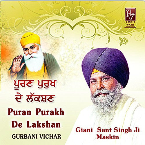 Buy Puran Purakh De Lakshan: PUNJABI Audio CD online for USD 8.3 at alldesineeds