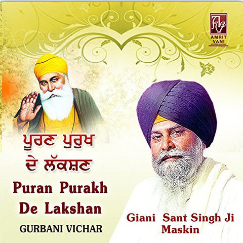 Puran Purakh De Lakshan: PUNJABI Audio CD - alldesineeds
