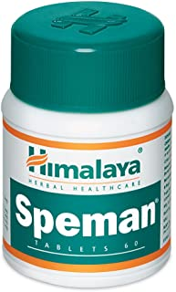 10 Pack of Himalaya Speman Tablets - 60 Tablets