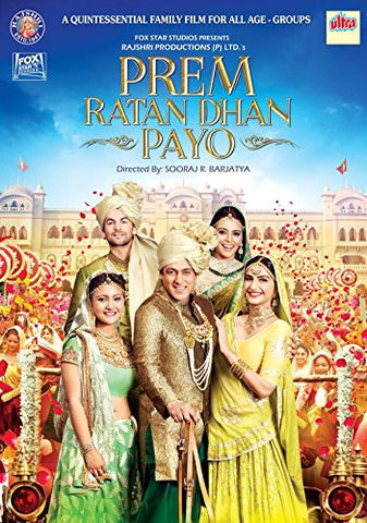 Buy Prem Ratan Dhan Payo online for USD 22.13 at alldesineeds