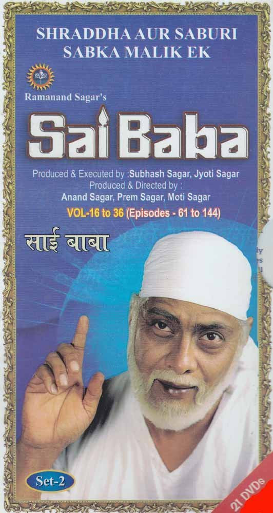 Buy Sai Baba-Set 2 (Vol. 16 To 36 Episodes 61 To 144) online for USD 35.28 at alldesineeds