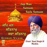Jap Man Satnam Sada Satnam: PUNJABI Audio CD - alldesineeds