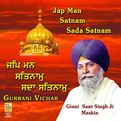 Buy Jap Man Satnam Sada Satnam: PUNJABI Audio CD online for USD 8.3 at alldesineeds