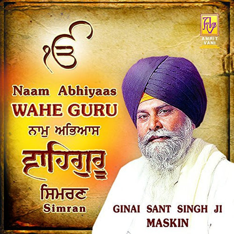 Naam Abhiyaas Waheguru Simran : PUNJABI Audio CD - alldesineeds