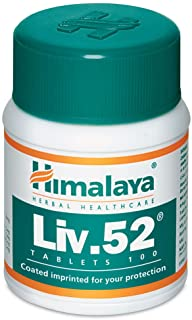 10 Pack of Himalaya Liv.52 Tablets - 100 Counts